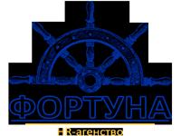 Рекрутинговое агенство ФОРТУНА