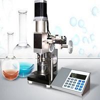 Менеджер по продаже лабораторного оборудования