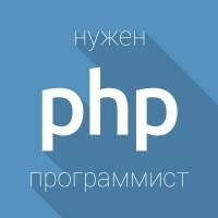 PHP Bitrix Developer